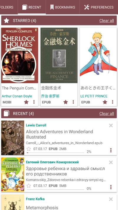 Librera Reader: an All-Format eBook Reader for Android